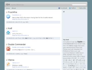 dpsmac.com screenshot