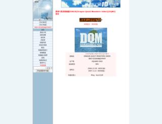 dqmj.ffsky.cn screenshot