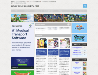 dqmp30.com screenshot