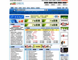 dqsbw.com screenshot