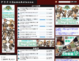 dqxga.com screenshot