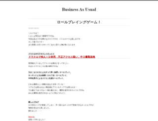 dqxx.blog.jp screenshot