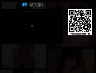 dqytw.com screenshot