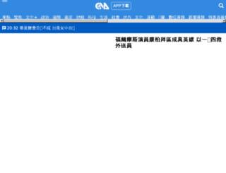dr-appweb1.cna.com.tw screenshot