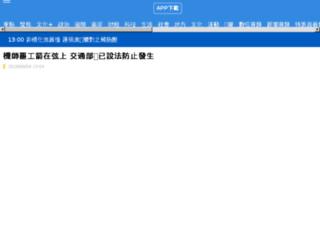 dr-appweb2.cna.com.tw screenshot