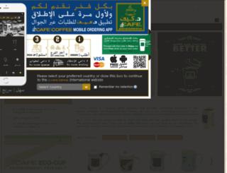 dr-cafe.com screenshot