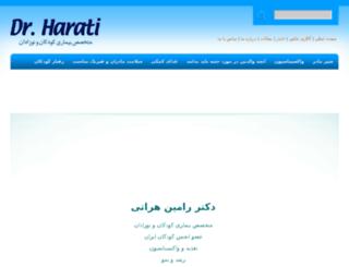 dr-harati.com screenshot