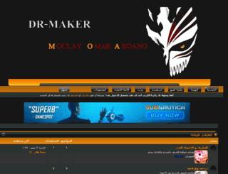 dr-maker.in-goo.net screenshot