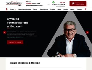 dr-martin.ru screenshot