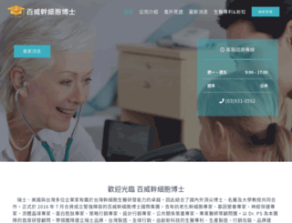 dr-power-stem.com screenshot