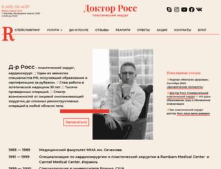dr-ross.ru screenshot