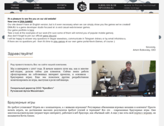 dra.ru screenshot