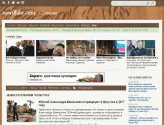 draft.ismi.ru screenshot