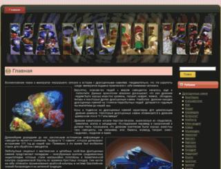 drag-kamushki.ru screenshot