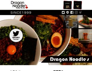 dragon1999.com screenshot