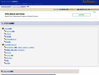 dragonquest9.com screenshot