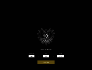 dragonsdogma.com screenshot