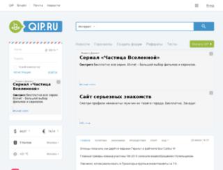 dragonsworld.nm.ru screenshot