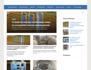 drainexpert.ru screenshot
