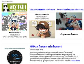 drama-addict.com screenshot