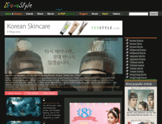 dramaidol.com screenshot