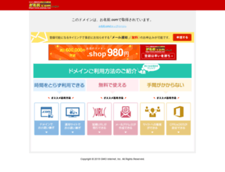 dramaonlineindian.com screenshot