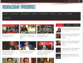 dramasforum.net screenshot