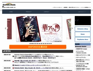 dramaticcreate.com screenshot