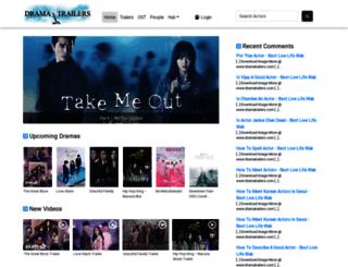 dramatrailers.com screenshot