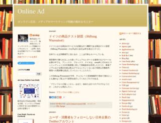 dramrollonline.blogspot.jp screenshot