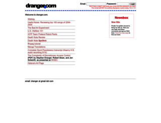dranger.com screenshot