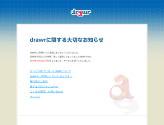 drawr.net screenshot
