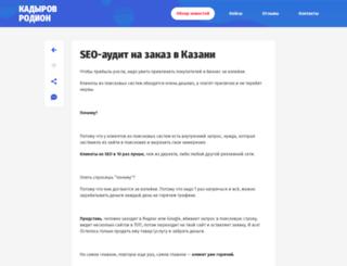 drb-group.ru screenshot