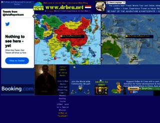 drben.net screenshot