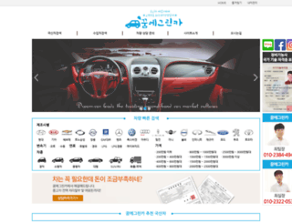 dream-car.co.kr screenshot