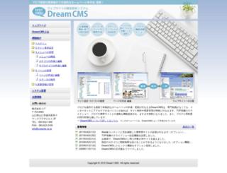 dream-cms.net screenshot