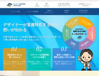 dream-net.org screenshot