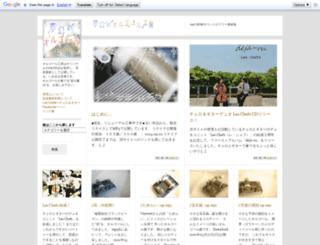 dream-orgel.net screenshot