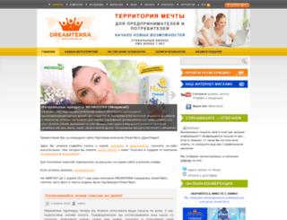 dream-team-biz.ru screenshot