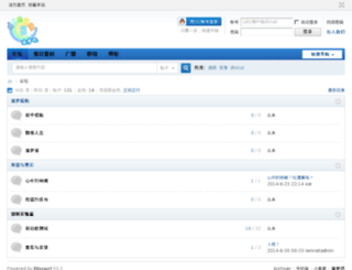dream8.org screenshot