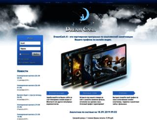 dreamcash.tl screenshot