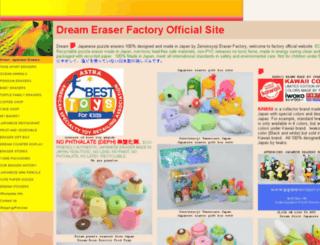 dreamerasers.com screenshot