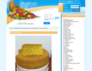 dreamfood.ua screenshot
