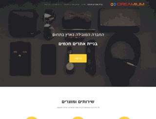 dreamium.co.il screenshot