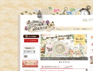 dreammaker.shop-pro.jp screenshot