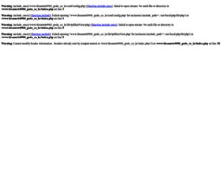 dreamrec.co.kr screenshot