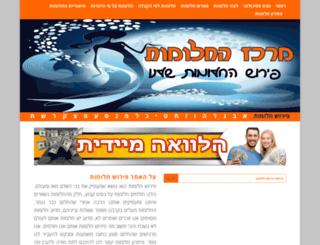 dreams-center.com screenshot