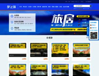 dreams-travel.com screenshot