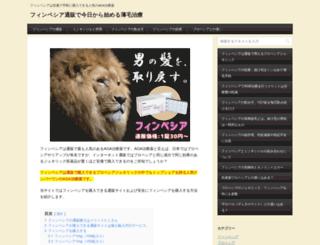dreamsubmit.net screenshot