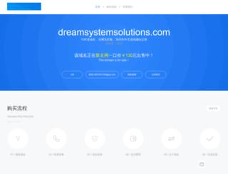 dreamsystemsolutions.com screenshot